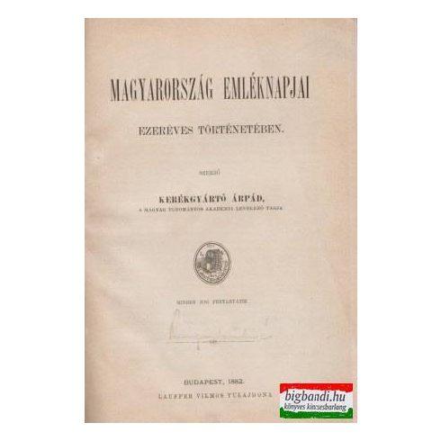 Magyarország emléknapjai ezeréves történetében