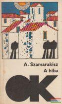 Antonisz Szamarakisz - A hiba