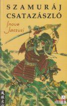Inoue Jaszusi - Szamuráj csatazászló