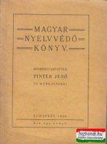 Magyar nyelvvédő könyv