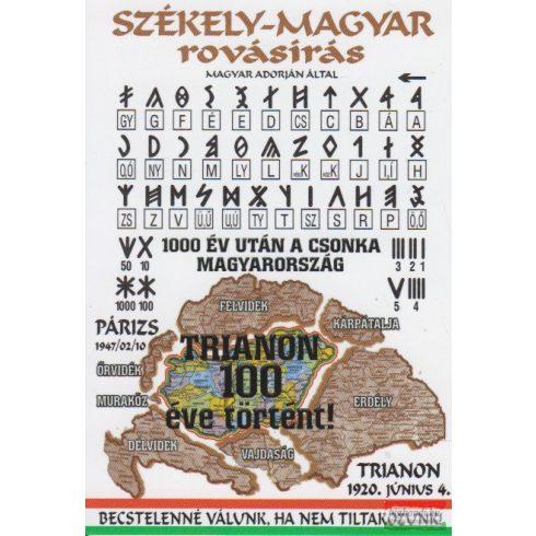 Székely-magyar rovásírás kártyanaptár 2020