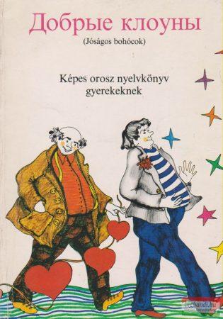 Képes orosz nyelvkönyv gyerekeknek - Jóságos bohócok