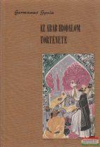 Az arab irodalom története