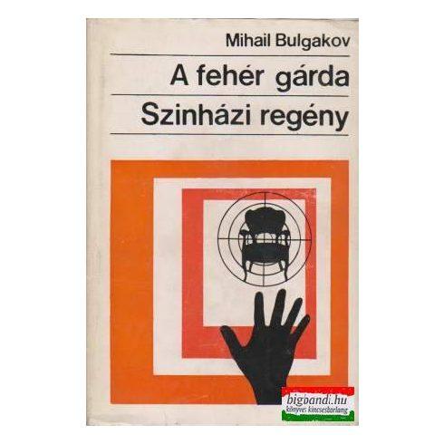 Mihail Bulgakov - A fehér gárda / Színházi regény