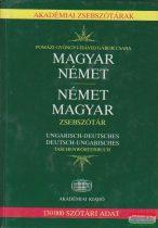 Pomázi Gyöngyi, Dávid Gábor Csaba - Magyar-német - Német-magyar zsebszótár