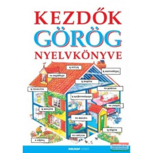 Helen Davies - Kezdők görög nyelvkönyve