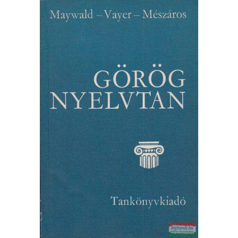 Maywald József, Vayer Lajos, Mészáros Ede - Görög nyelvtan