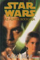 Az álmok bolygója (Star Wars)