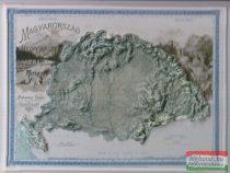 Magyarország hegyrajzi és vízrajzi térkép - dombornyomott