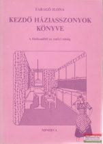 Kezdő háziasszonyok könyve