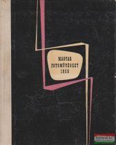 Magyar fotoművészet 1958