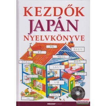 Japán szex könyv
