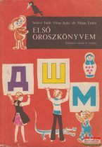 Első oroszkönyvem - Általános iskola 4. osztály