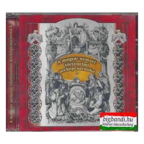 A magyar nemzet történelmi arcképcsarnoka - hangoskönyv