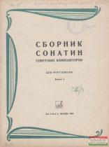 Szovjet zeneszerzők szonátagyűjteménye zongorára (orosz nyelvű)