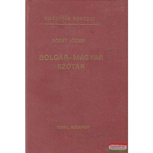 Bödey József - Bolgár-magyar szótár