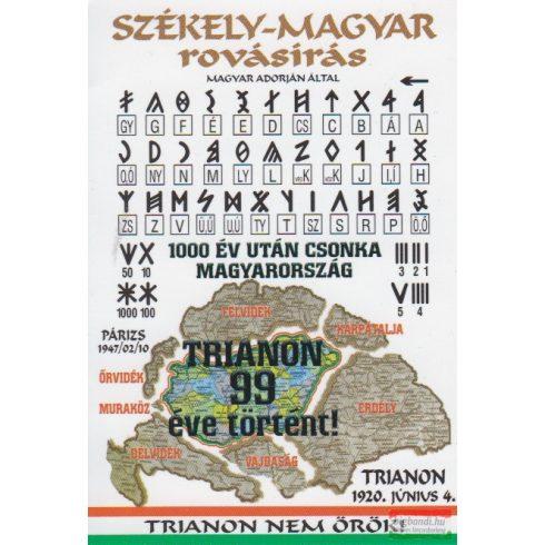 Székely-magyar rovásírás kártyanaptár 2019