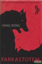 Jiang Rong - Farkastotem