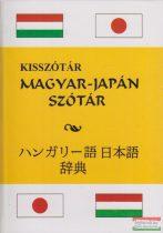Varga István - Magyar-japán szótár