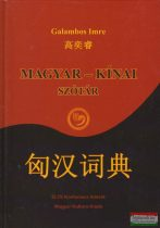 Galambos Imre - Magyar-kínai szótár