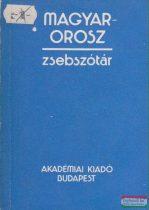 Szabó Miklós - Magyar-orosz zsebszótár