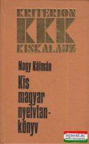 Kis magyar nyelvtankönyv
