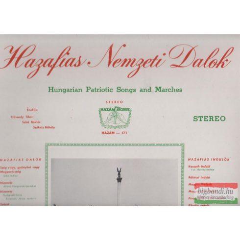 Hazafias nemzeti dalok - Hungarian Patriotic Songs and Marches LP