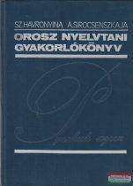 Sz. Havronyina, A. Sirocsenszkaja - Orosz nyelvtani gyakorlókönyv