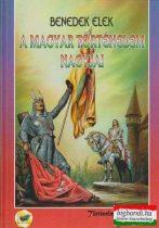 A magyar történelem nagyjai (Történelmi olvasókönyv 1.)