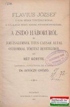 A zsidó háboruról és Jeruzsálemnek Titus Caesar által ostrommal történt bevételéről