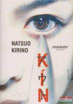 Natsuo Kirino - Kín