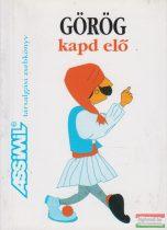 Karin Spitzing - Görög kapd elő