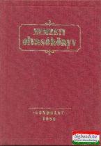 Lukácsy Sándor (közreadja) - Nemzeti olvasókönyv
