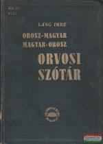 Láng Imre - Orosz-magyar és magyar-orosz orvosi szótár