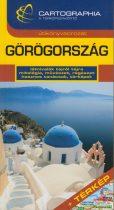 Trnka Tibor - Görögország útikönyv + térkép