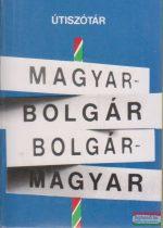 Bödey József szerk. - Magyar-bolgár / Bolgár-magyar útiszótár