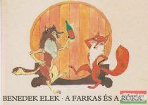 A farkas és a róka