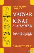 P. Szabó József, Zhang Shi - Magyar-kínai alapszótár