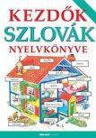 szlovák, tót