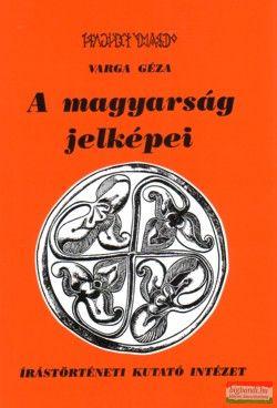 A magyarság jelképei