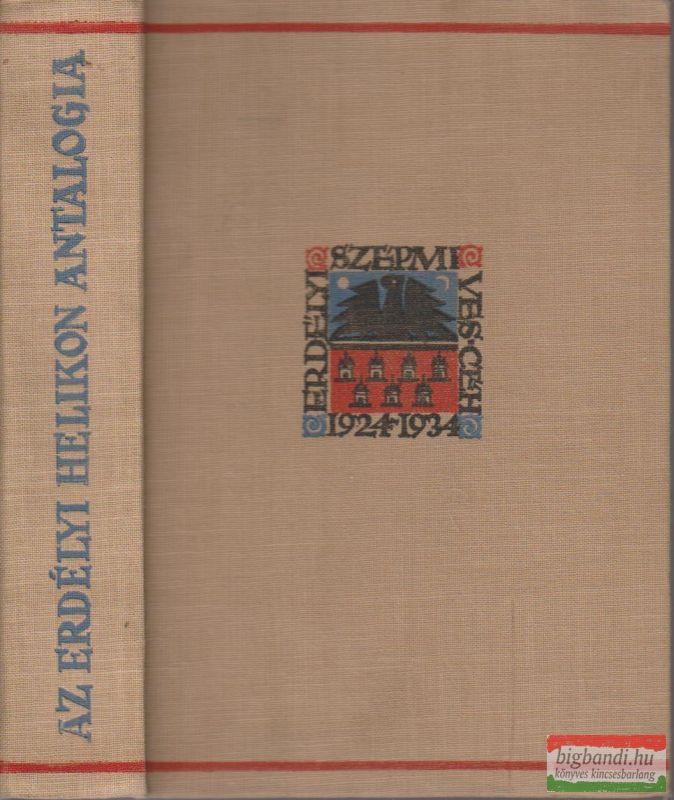 Az Erdélyi Helikon íróinak anthologiája