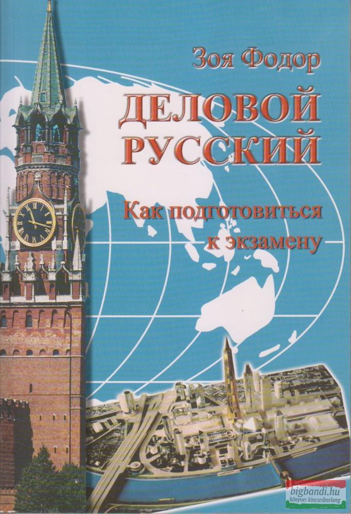 Gyelovoj russzkij - Üzleti orosz nyelv - Közép- és felsőfok - CD melléklettel